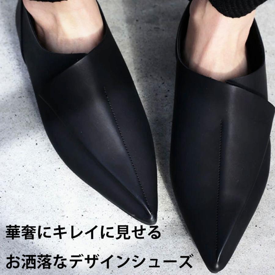 ポインテッドトゥシューズ 靴 パンプス 痛くない 送料無料。メール便不可 母の日|antiqua
