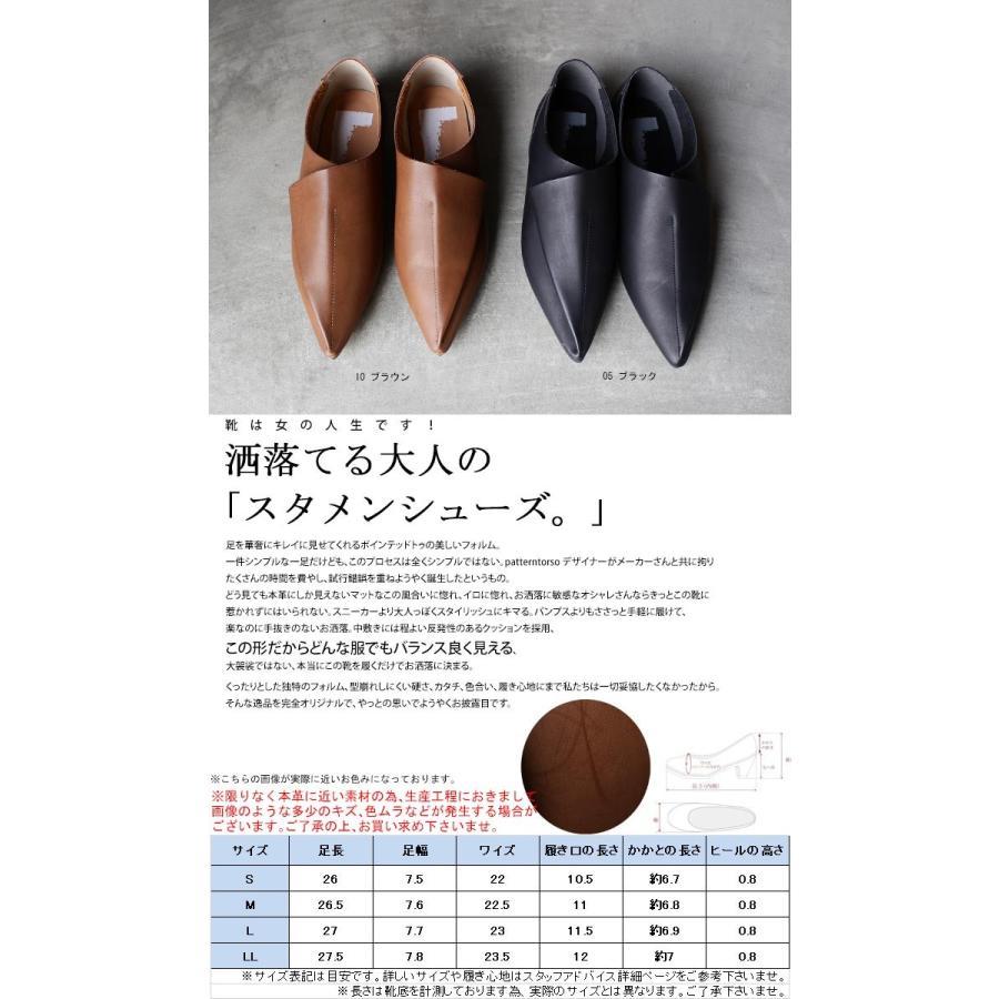 ポインテッドトゥシューズ 靴 パンプス 痛くない 送料無料。メール便不可 母の日|antiqua|02