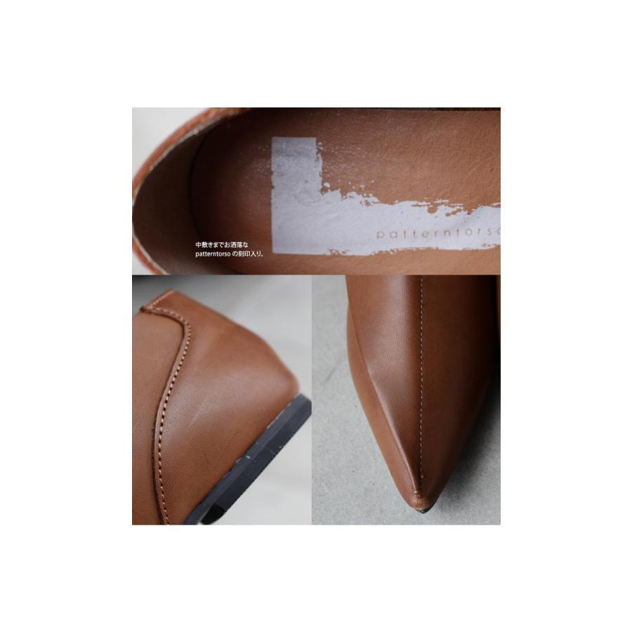 ポインテッドトゥシューズ 靴 パンプス 痛くない 送料無料。メール便不可 母の日|antiqua|11