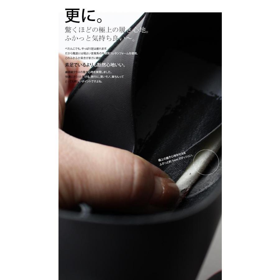 ポインテッドトゥシューズ 靴 パンプス 痛くない 送料無料。メール便不可 母の日|antiqua|12