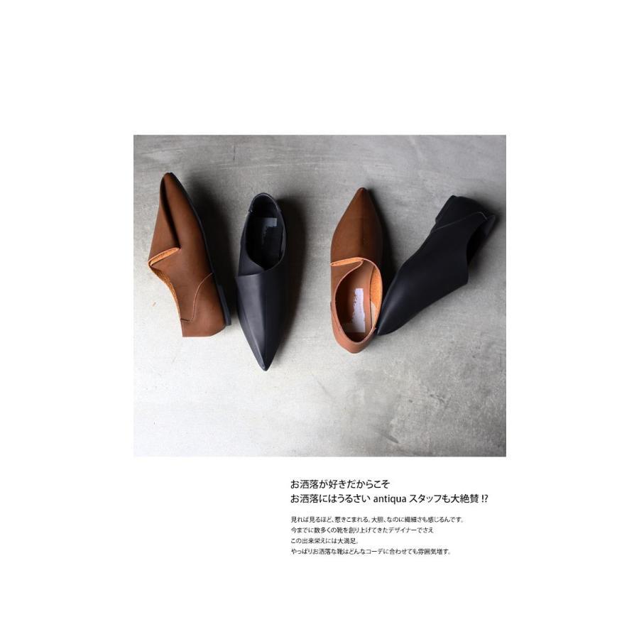 ポインテッドトゥシューズ 靴 パンプス 痛くない 送料無料。メール便不可 母の日|antiqua|13