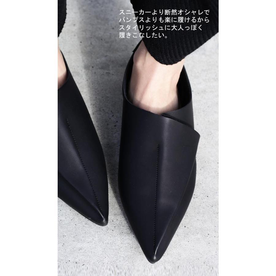 ポインテッドトゥシューズ 靴 パンプス 痛くない 送料無料。メール便不可 母の日|antiqua|14
