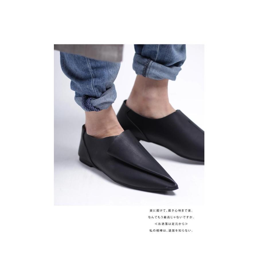 ポインテッドトゥシューズ 靴 パンプス 痛くない 送料無料。メール便不可 母の日|antiqua|16