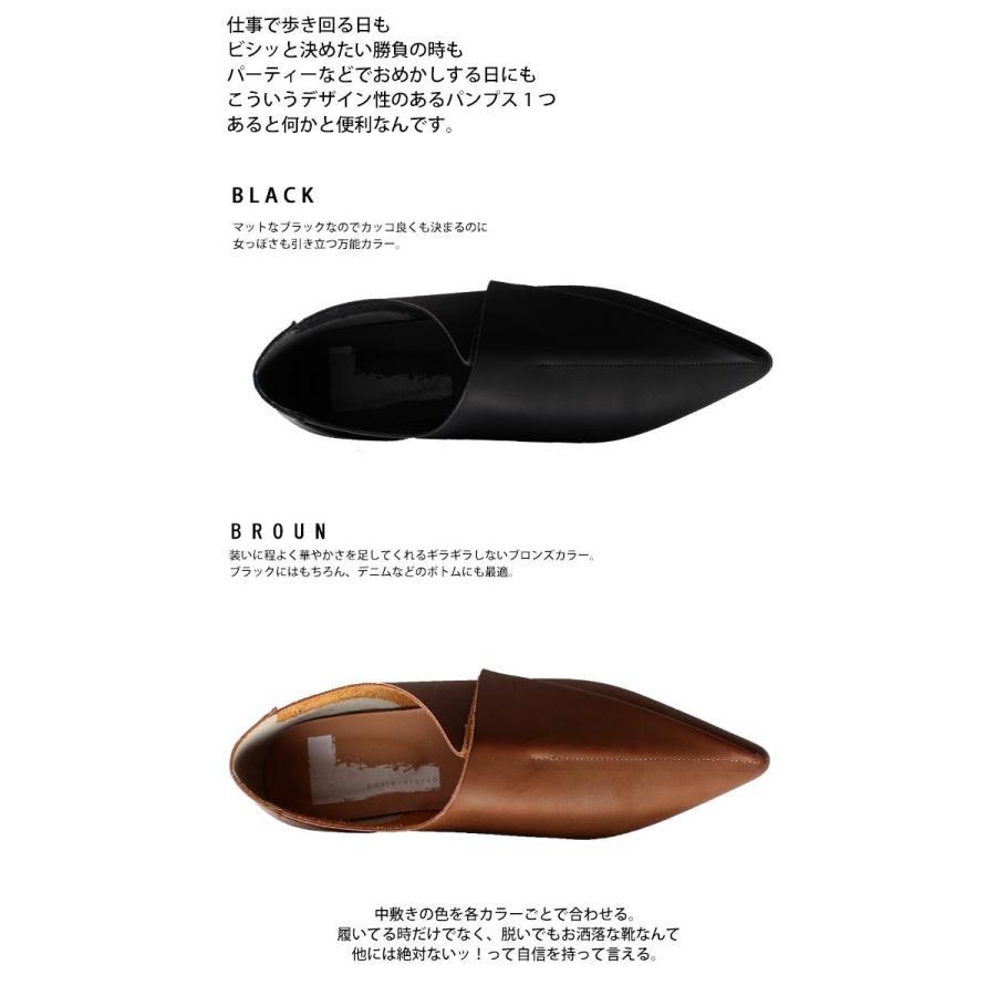 ポインテッドトゥシューズ 靴 パンプス 痛くない 送料無料。メール便不可 母の日|antiqua|17