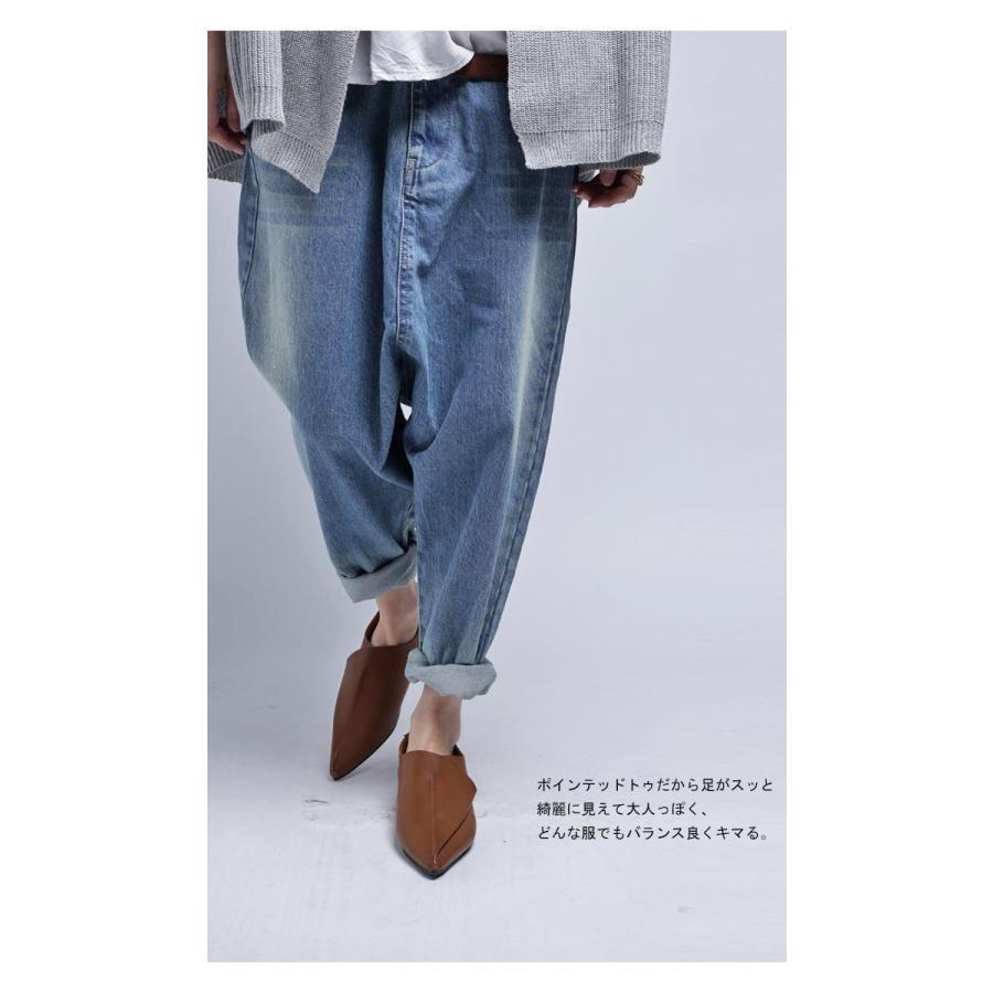 ポインテッドトゥシューズ 靴 パンプス 痛くない 送料無料。メール便不可 母の日|antiqua|20