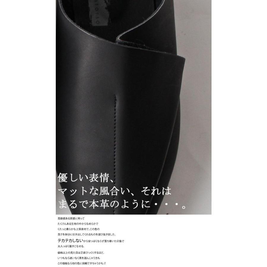 ポインテッドトゥシューズ 靴 パンプス 痛くない 送料無料。メール便不可 母の日|antiqua|07