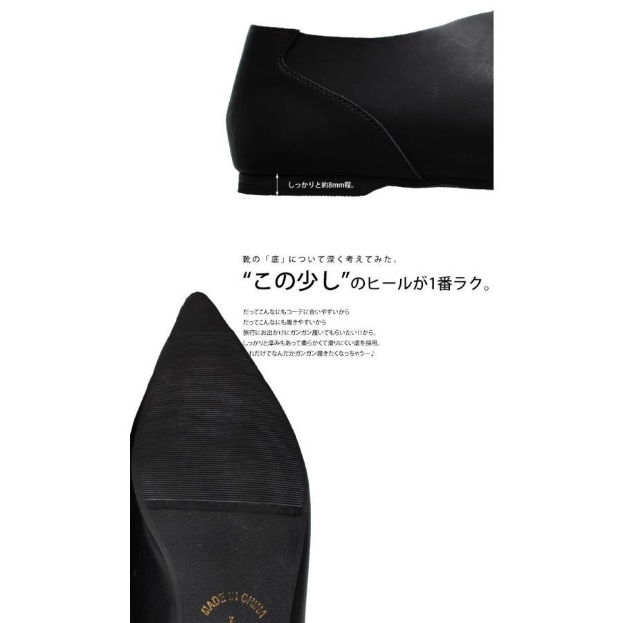ポインテッドトゥシューズ 靴 パンプス 痛くない 送料無料。メール便不可 母の日|antiqua|08