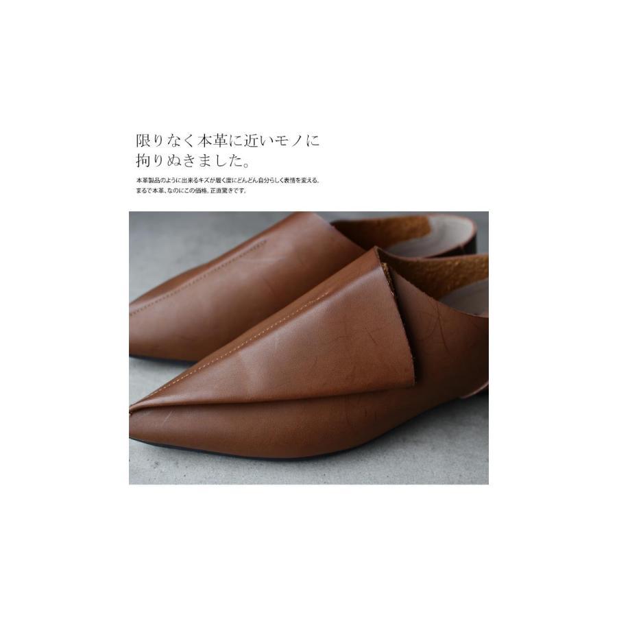 ポインテッドトゥシューズ 靴 パンプス 痛くない 送料無料。メール便不可 母の日|antiqua|10