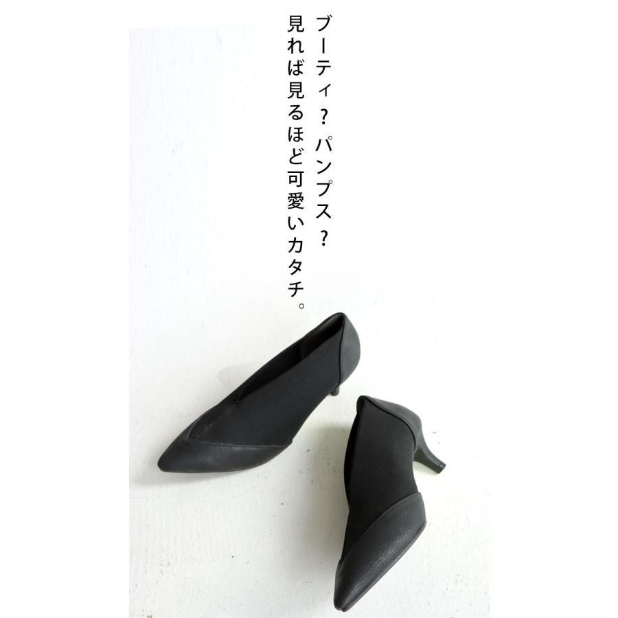 靴 シューズ パンプス レディース S M L LL ローヒール ゴアパンプス 送料無料・再販。メール便不可|antiqua|11