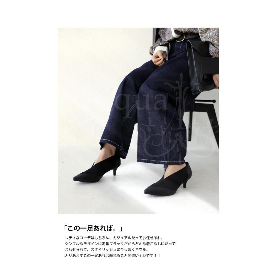 靴 シューズ パンプス レディース S M L LL ローヒール ゴアパンプス 送料無料・再販。メール便不可|antiqua|15