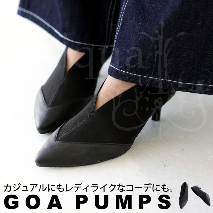 靴 シューズ パンプス レディース S M L LL ローヒール ゴアパンプス 送料無料・再販。メール便不可|antiqua|16