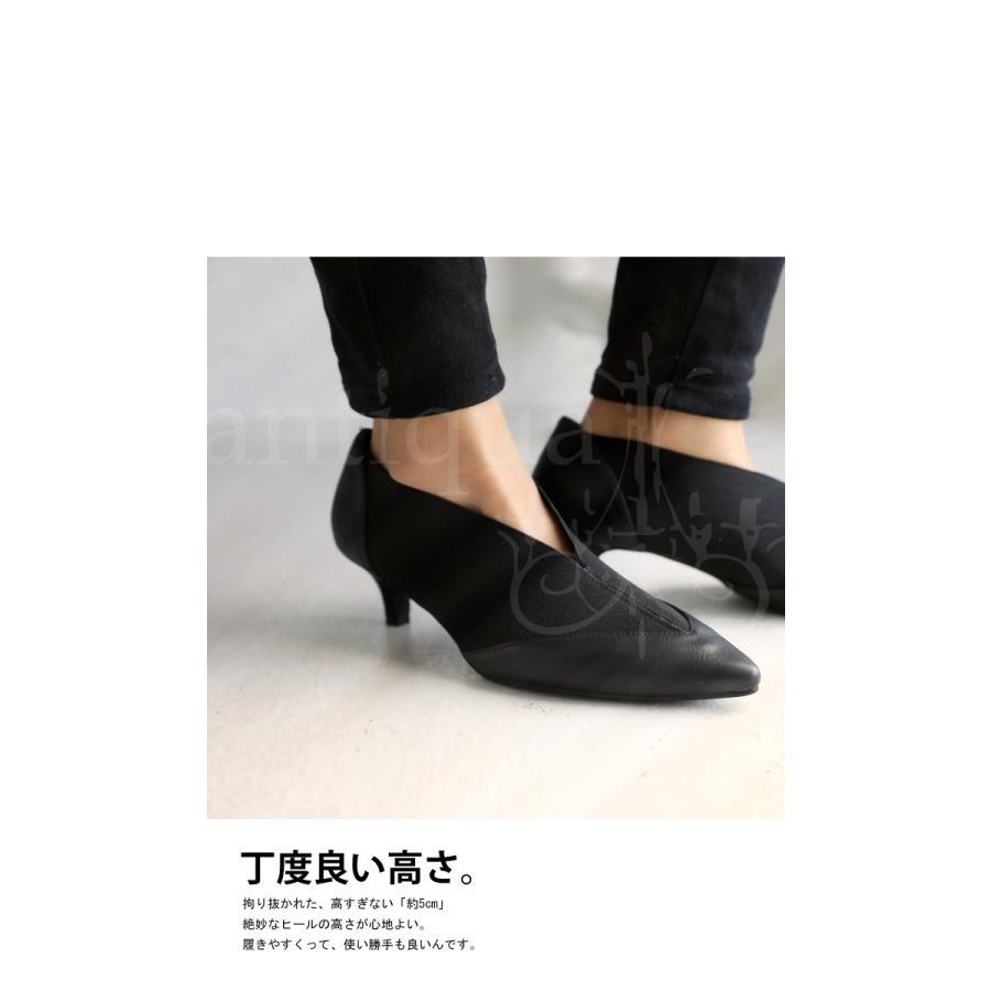 靴 シューズ パンプス レディース S M L LL ローヒール ゴアパンプス 送料無料・再販。メール便不可|antiqua|04