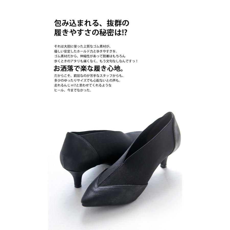 靴 シューズ パンプス レディース S M L LL ローヒール ゴアパンプス 送料無料・再販。メール便不可|antiqua|06