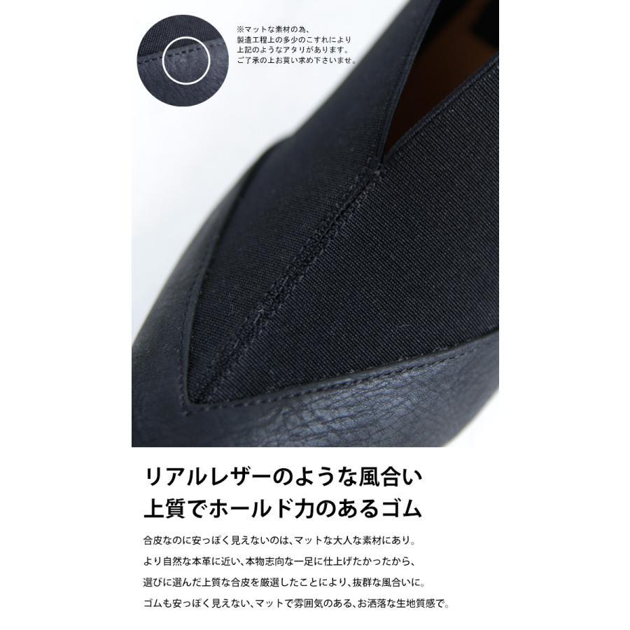 靴 シューズ パンプス レディース S M L LL ローヒール ゴアパンプス 送料無料・再販。メール便不可|antiqua|07