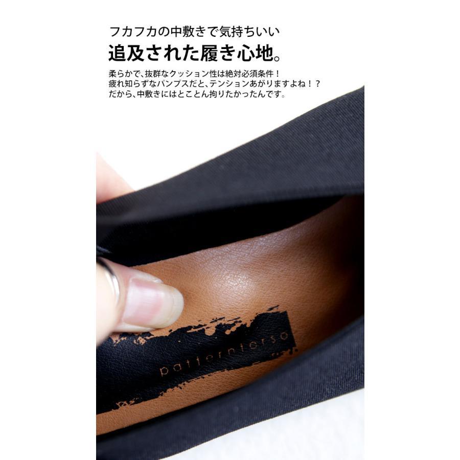 靴 シューズ パンプス レディース S M L LL ローヒール ゴアパンプス 送料無料・再販。メール便不可|antiqua|08