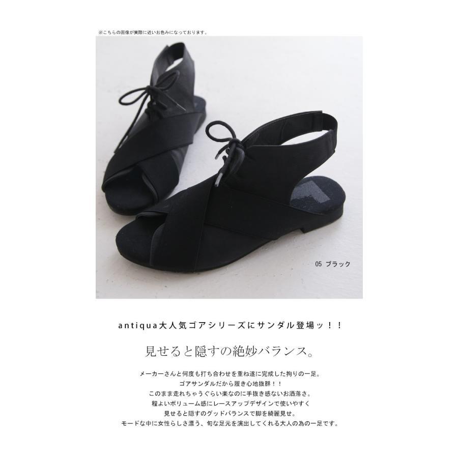 靴 サンダル レディース ゴアサンダル レースアップ レザーゴアサンダル・再販。メール便不可 母の日|antiqua|02