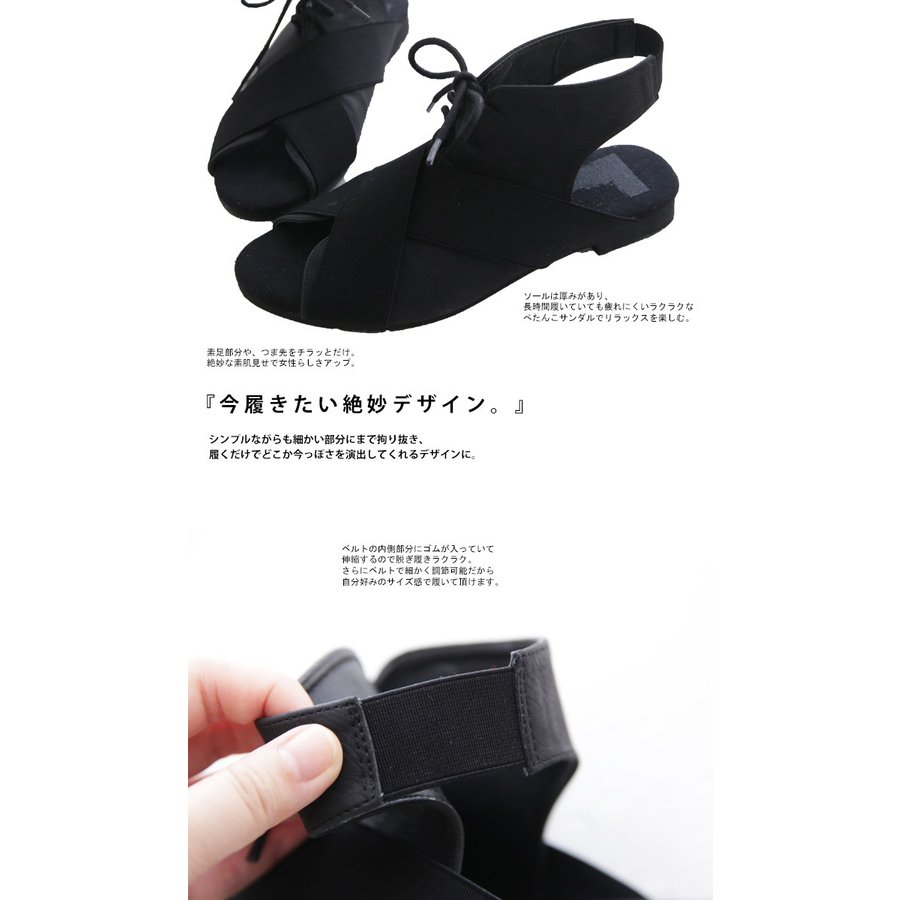 靴 サンダル レディース ゴアサンダル レースアップ レザーゴアサンダル・再販。メール便不可 母の日|antiqua|05