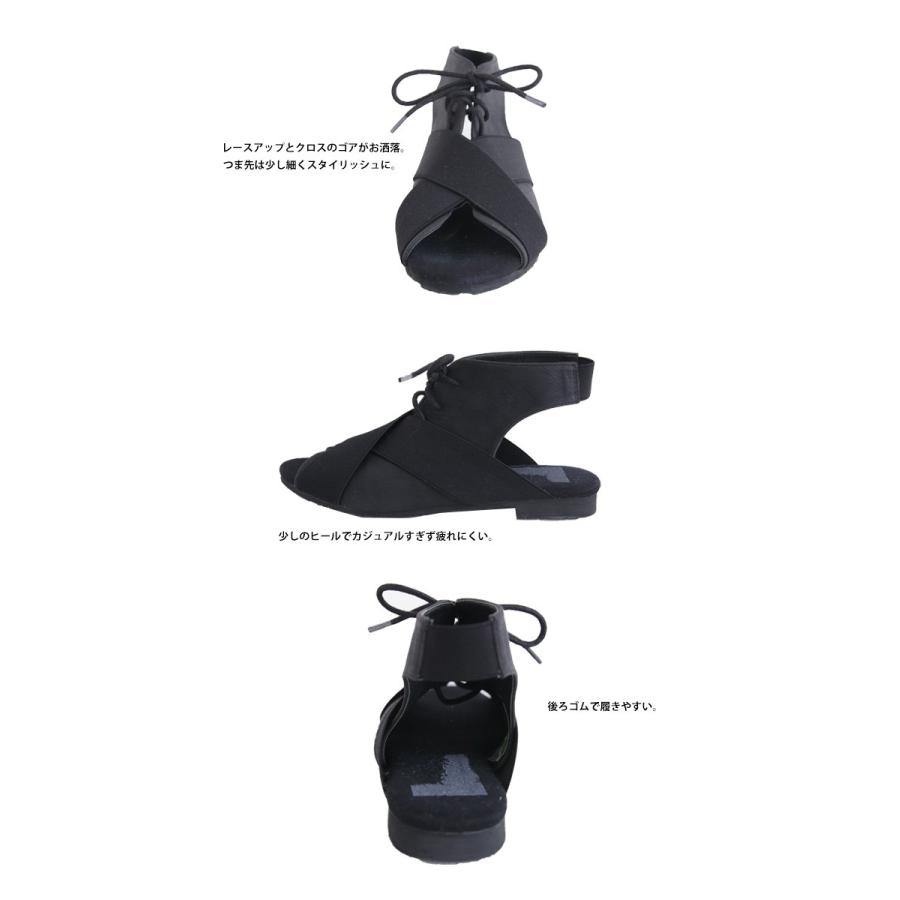 靴 サンダル レディース ゴアサンダル レースアップ レザーゴアサンダル・再販。メール便不可 母の日|antiqua|06