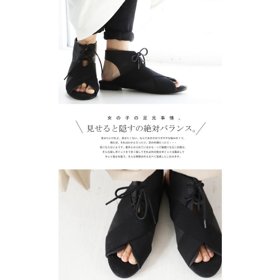 靴 サンダル レディース ゴアサンダル レースアップ レザーゴアサンダル・再販。メール便不可 母の日|antiqua|07