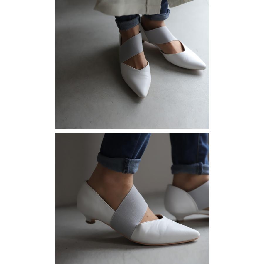ゴアパンプス パンプス 靴 痛くない 歩きやすい 送料無料・メール便不可 antiqua 13