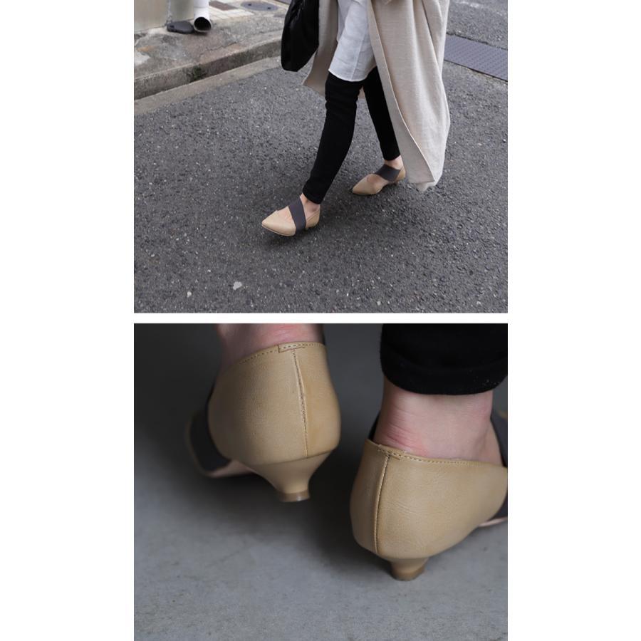 ゴアパンプス パンプス 靴 痛くない 歩きやすい 送料無料・メール便不可 antiqua 05