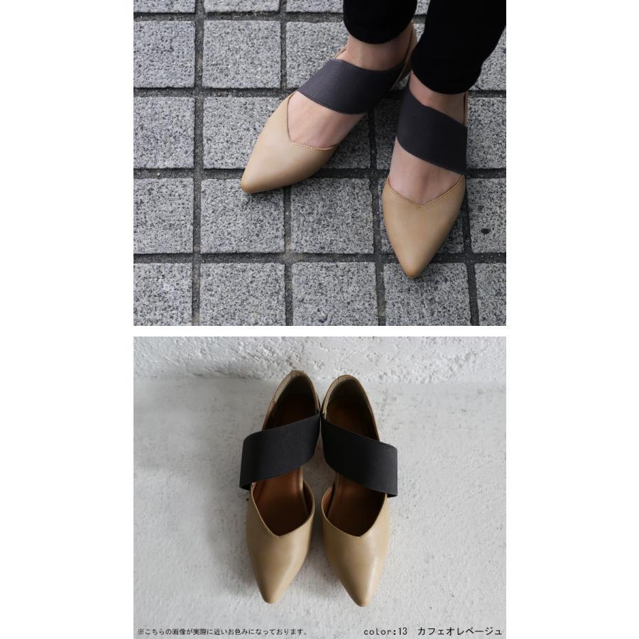 ゴアパンプス パンプス 靴 痛くない 歩きやすい 送料無料・メール便不可 antiqua 07