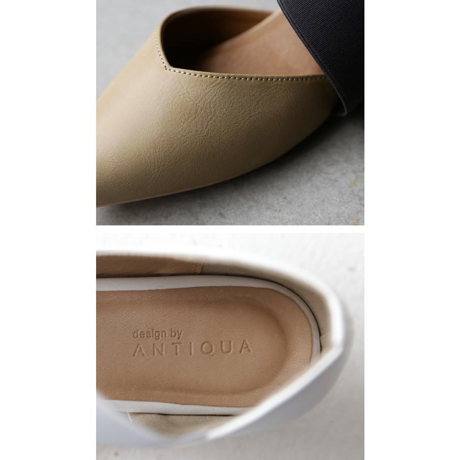 ゴアパンプス パンプス 靴 痛くない 歩きやすい 送料無料・メール便不可 antiqua 09