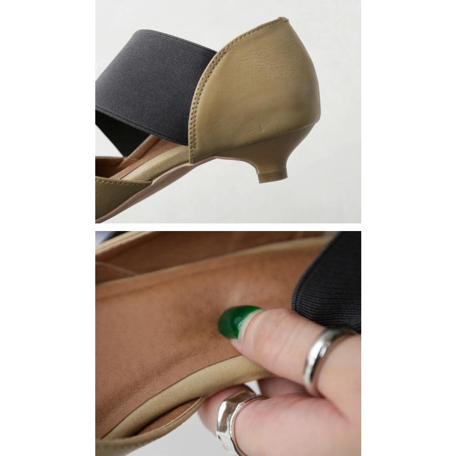 ゴアパンプス パンプス 靴 痛くない 歩きやすい 送料無料・メール便不可 antiqua 10