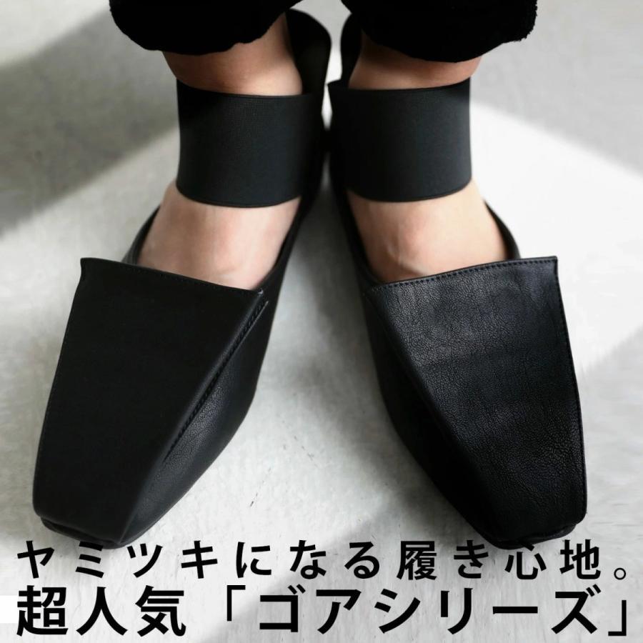 ゴアフラットシューズ 靴 レディース パンプス 送料無料・メール便不可|antiqua