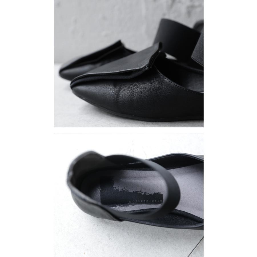 ゴアフラットシューズ 靴 レディース パンプス 送料無料・メール便不可|antiqua|07