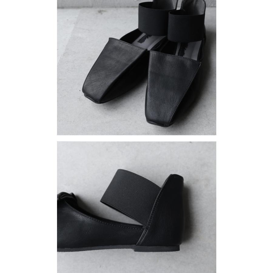 ゴアフラットシューズ 靴 レディース パンプス 送料無料・メール便不可|antiqua|08