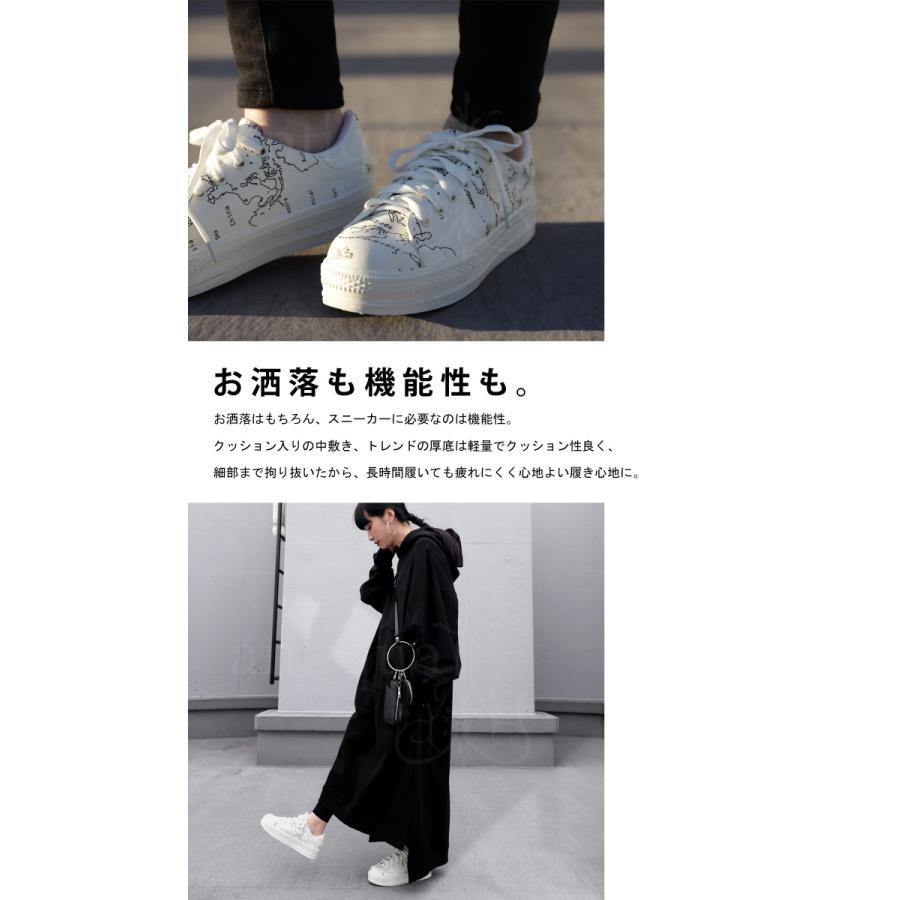 靴 シューズ スニーカー レディース 軽量 履きやすい MAP厚底スニーカー 送料無料・再再販。メール便不可 母の日|antiqua|15
