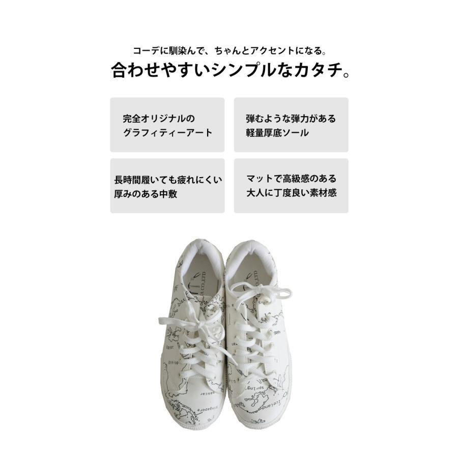 靴 シューズ スニーカー レディース 軽量 履きやすい MAP厚底スニーカー 送料無料・再再販。メール便不可 母の日|antiqua|06