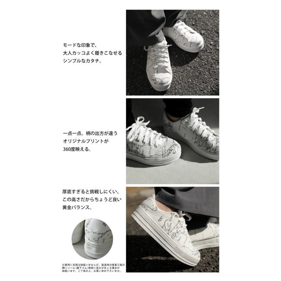 靴 シューズ スニーカー レディース 軽量 履きやすい MAP厚底スニーカー 送料無料・再再販。メール便不可 母の日|antiqua|07