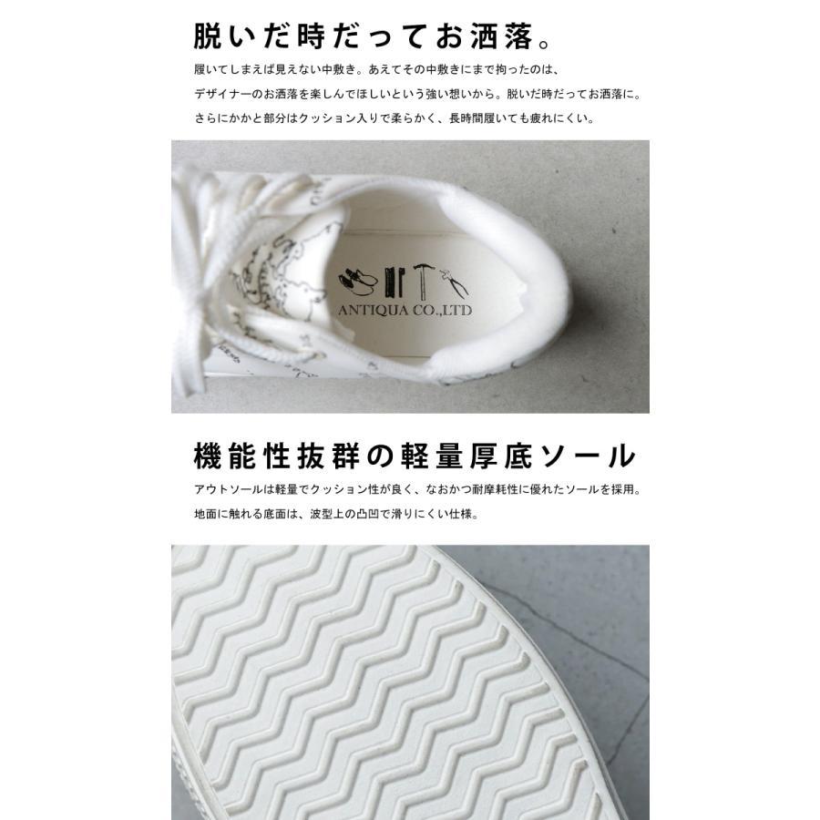 靴 シューズ スニーカー レディース 軽量 履きやすい MAP厚底スニーカー 送料無料・再再販。メール便不可 母の日|antiqua|08
