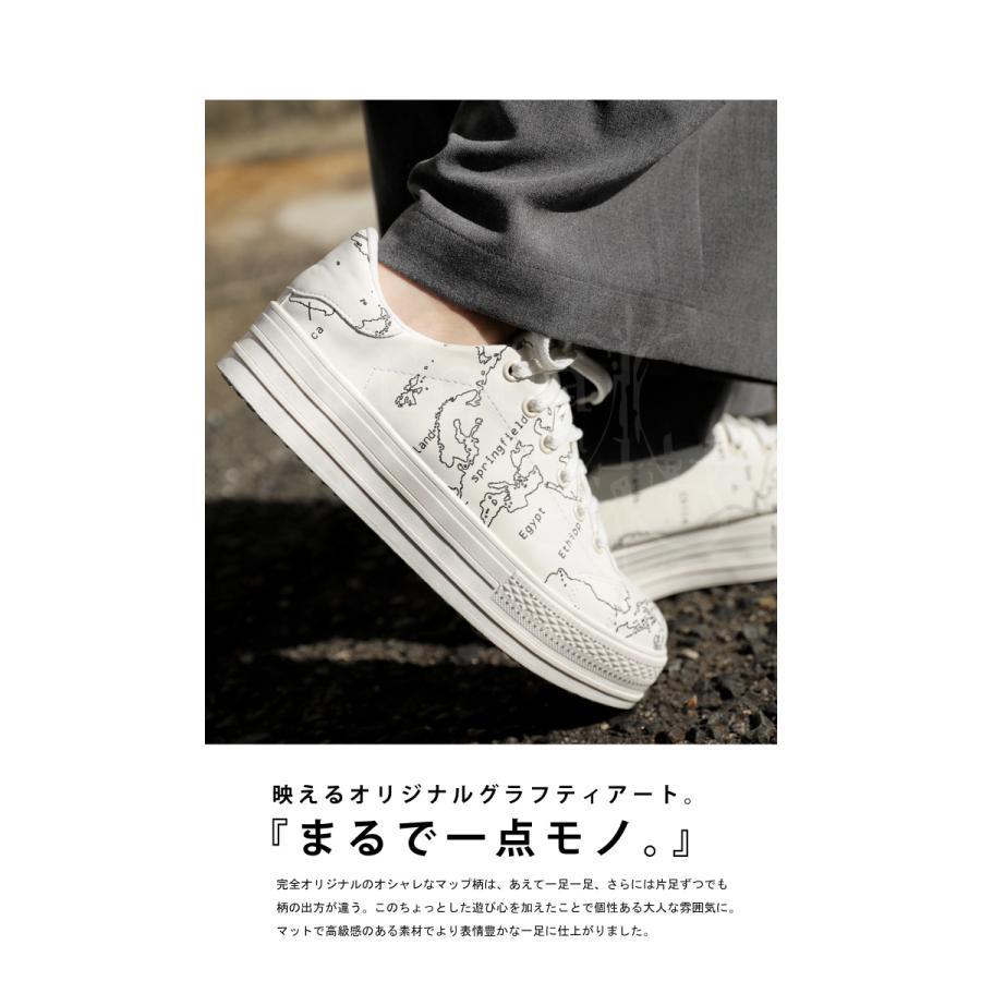 靴 シューズ スニーカー レディース 軽量 履きやすい MAP厚底スニーカー 送料無料・再再販。メール便不可 母の日|antiqua|09