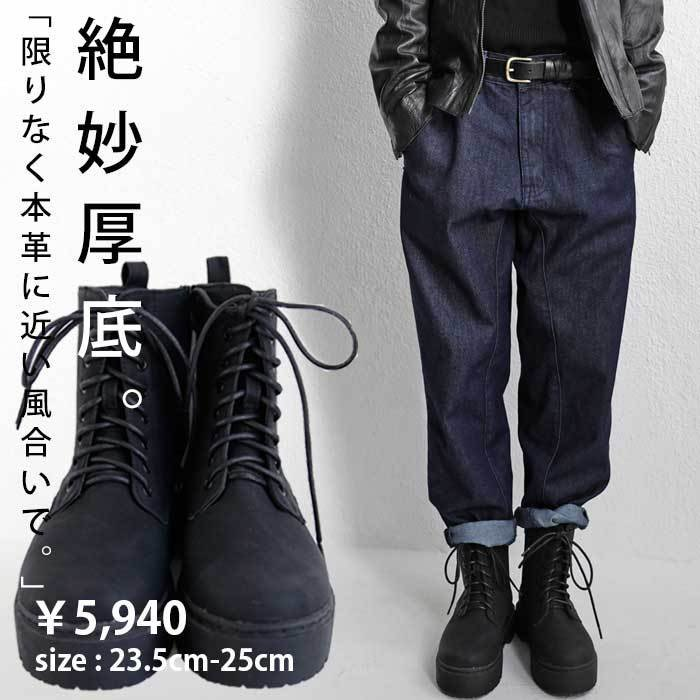 厚底ショートブーツ ブーツ レディース 靴 厚底 送料無料・9月29日10時〜再再販。メール便不可|antiqua