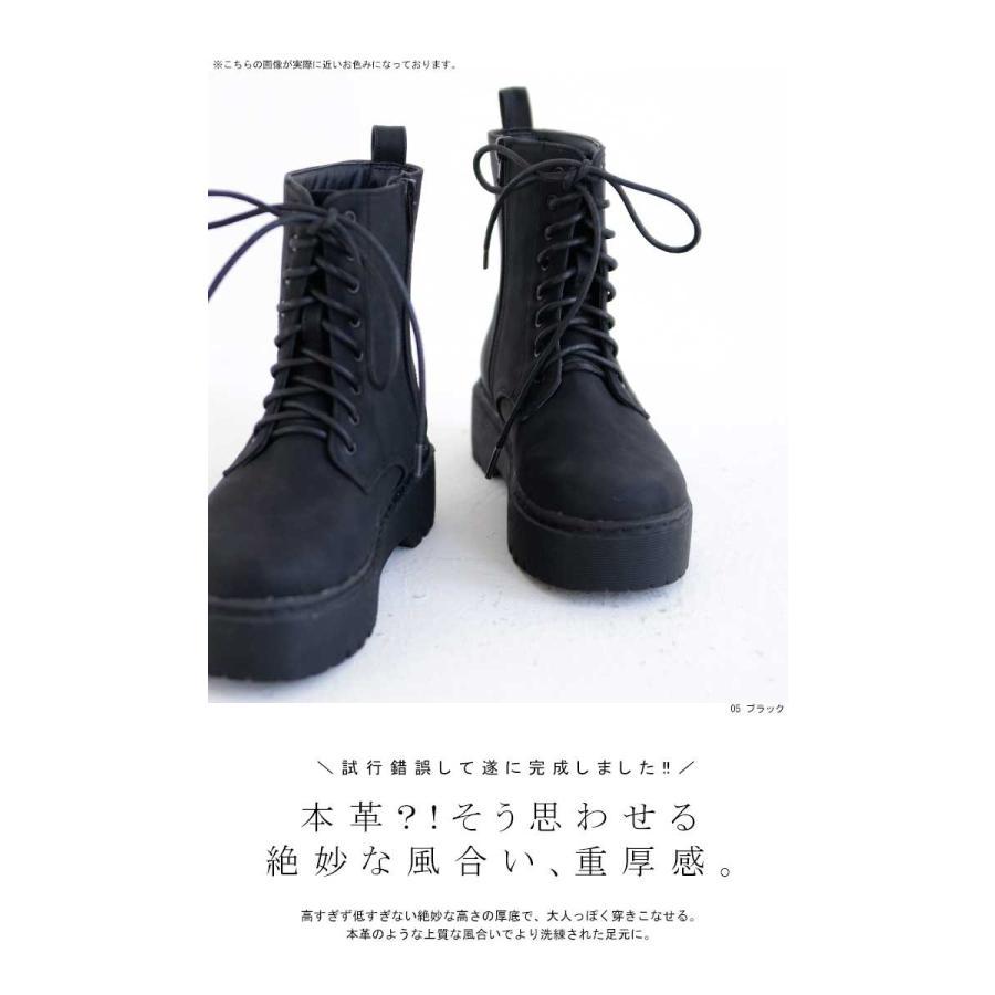 厚底ショートブーツ ブーツ レディース 靴 厚底 送料無料・9月29日10時〜再再販。メール便不可|antiqua|02