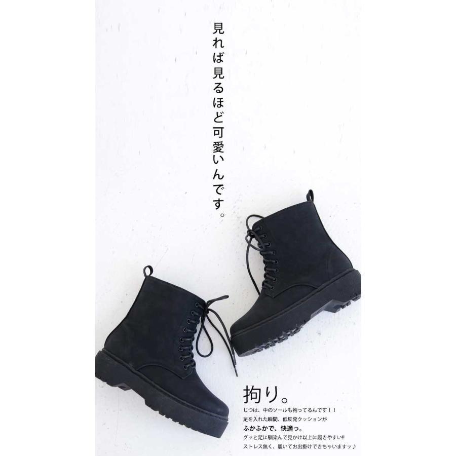 厚底ショートブーツ ブーツ レディース 靴 厚底 送料無料・9月29日10時〜再再販。メール便不可|antiqua|14