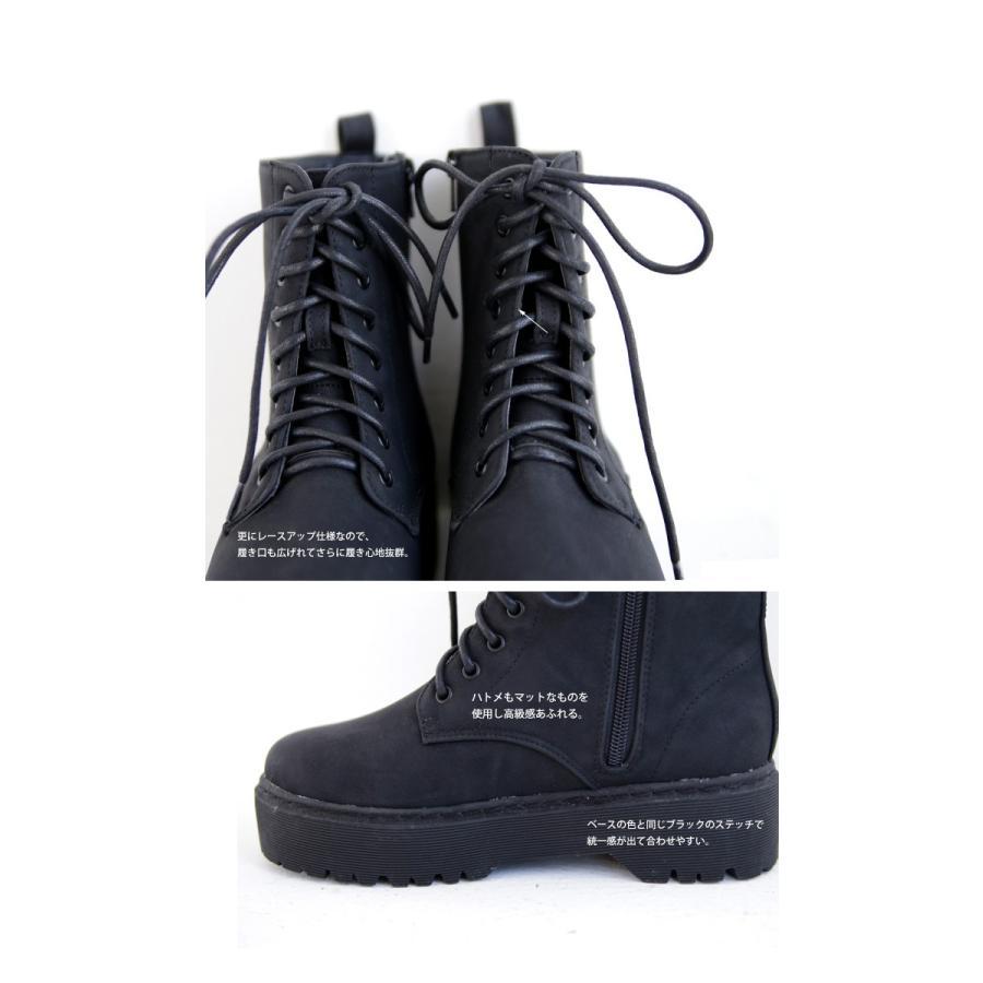 厚底ショートブーツ ブーツ レディース 靴 厚底 送料無料・9月29日10時〜再再販。メール便不可|antiqua|15