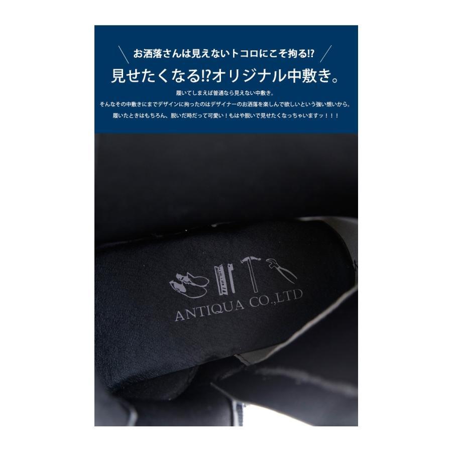厚底ショートブーツ ブーツ レディース 靴 厚底 送料無料・9月29日10時〜再再販。メール便不可|antiqua|16