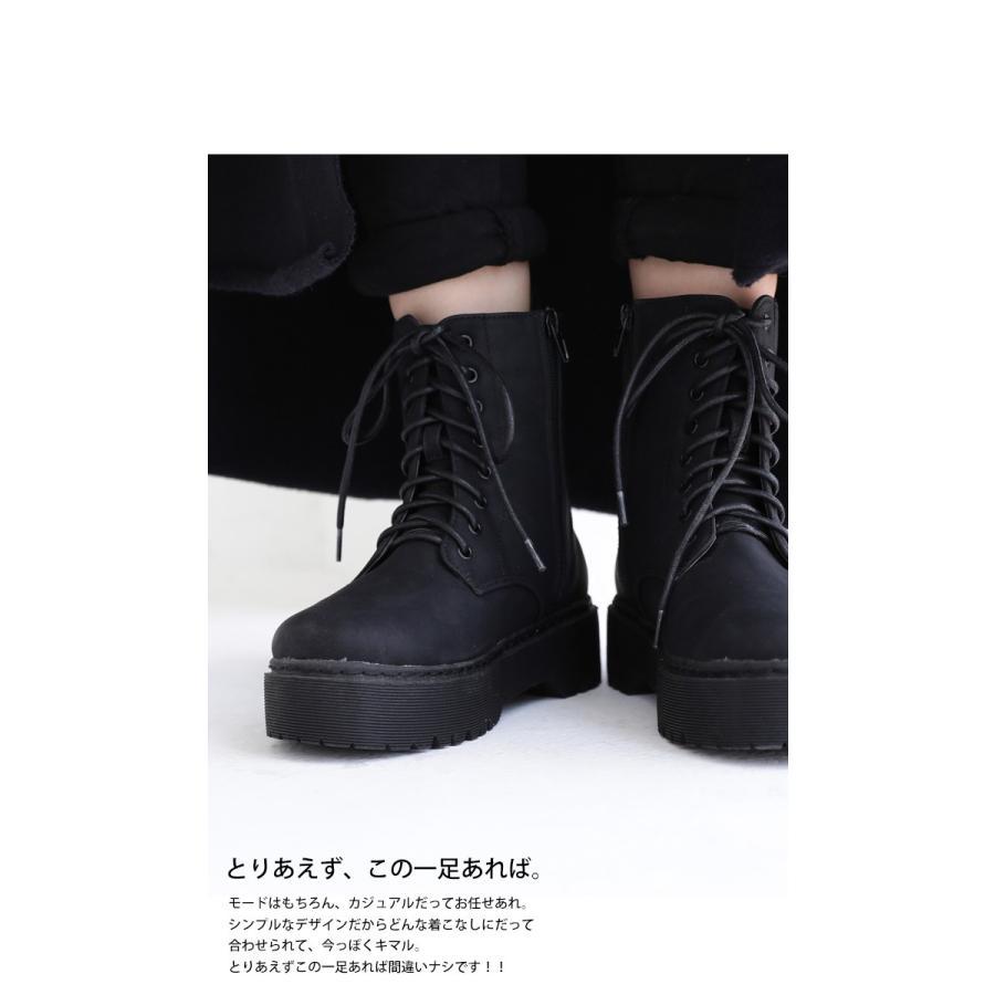 厚底ショートブーツ ブーツ レディース 靴 厚底 送料無料・9月29日10時〜再再販。メール便不可|antiqua|18