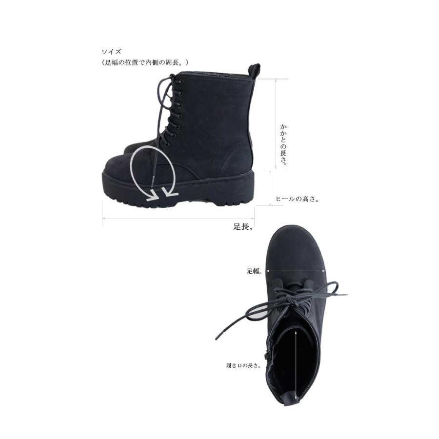 厚底ショートブーツ ブーツ レディース 靴 厚底 送料無料・9月29日10時〜再再販。メール便不可|antiqua|21