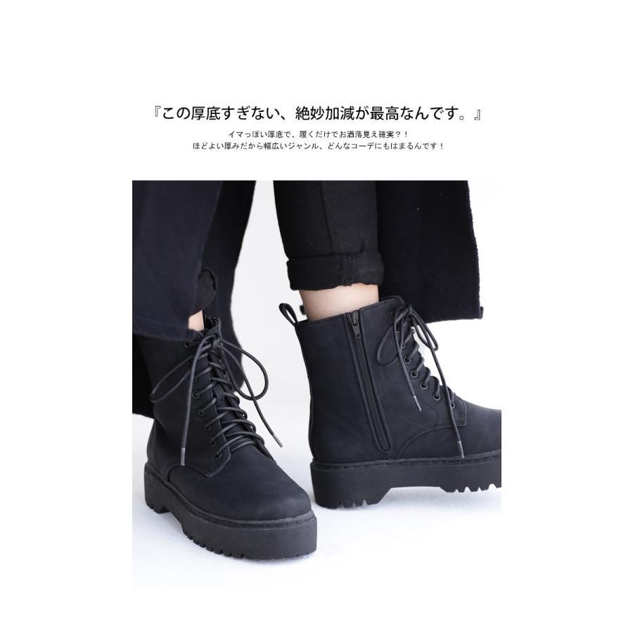 厚底ショートブーツ ブーツ レディース 靴 厚底 送料無料・9月29日10時〜再再販。メール便不可|antiqua|05