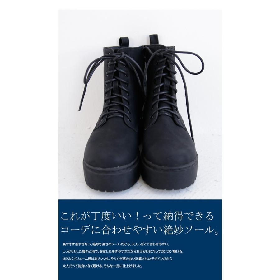 厚底ショートブーツ ブーツ レディース 靴 厚底 送料無料・9月29日10時〜再再販。メール便不可|antiqua|06