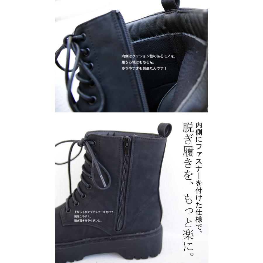 厚底ショートブーツ ブーツ レディース 靴 厚底 送料無料・9月29日10時〜再再販。メール便不可|antiqua|07