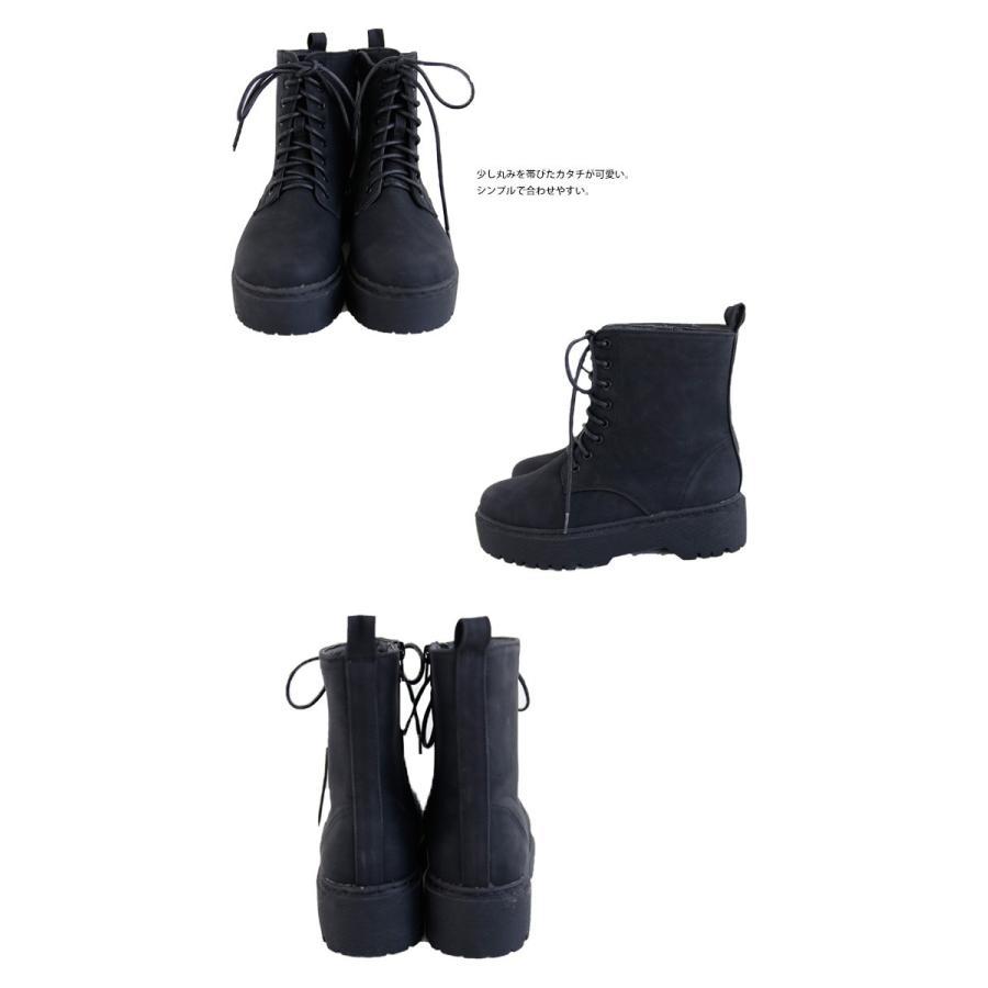 厚底ショートブーツ ブーツ レディース 靴 厚底 送料無料・9月29日10時〜再再販。メール便不可|antiqua|08