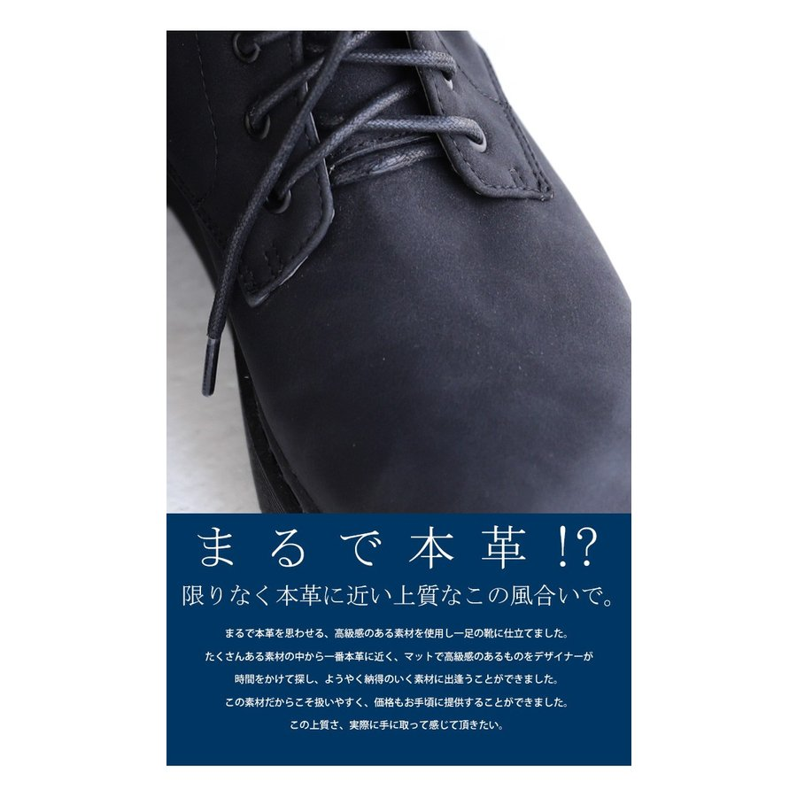 厚底ショートブーツ ブーツ レディース 靴 厚底 送料無料・9月29日10時〜再再販。メール便不可|antiqua|09