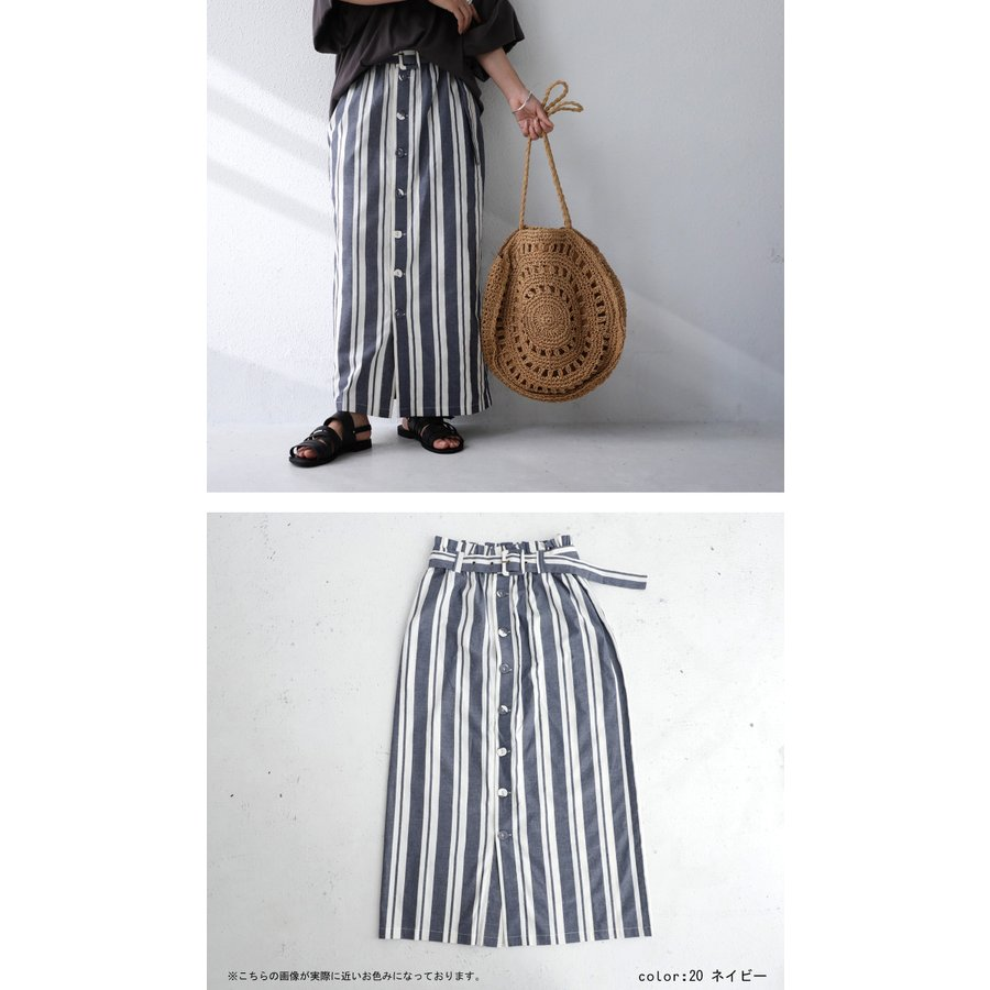 ボトムス スカート ロング レディース 綿 綿100% ストライプスカート・再再販。メール便不可 母の日 antiqua 11