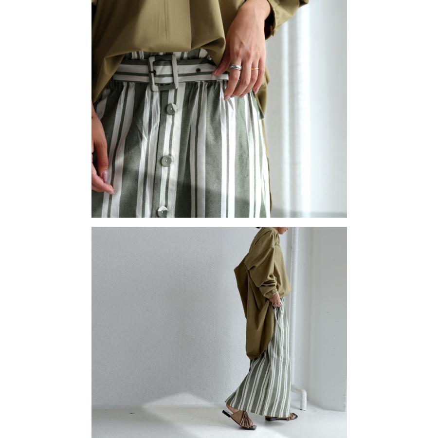 ボトムス スカート ロング レディース 綿 綿100% ストライプスカート・再再販。メール便不可 母の日 antiqua 05